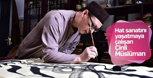 Çinli hattat yüzlerce yıllık sanatı yaşatıyor