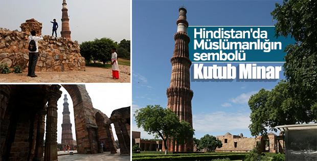 Hint-İslam mimarisi: Kutup Minar