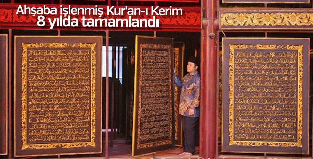 Ahşap Kur'an-ı Kerim büyük ilgi görüyor
