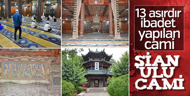 Şian Ulu Cami, 13 asırdır Müslümanlara hizmet veriyor