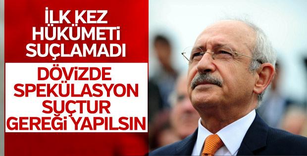 Kemal Kılıçdaroğlu dövizdeki artışla ilgili konuştu