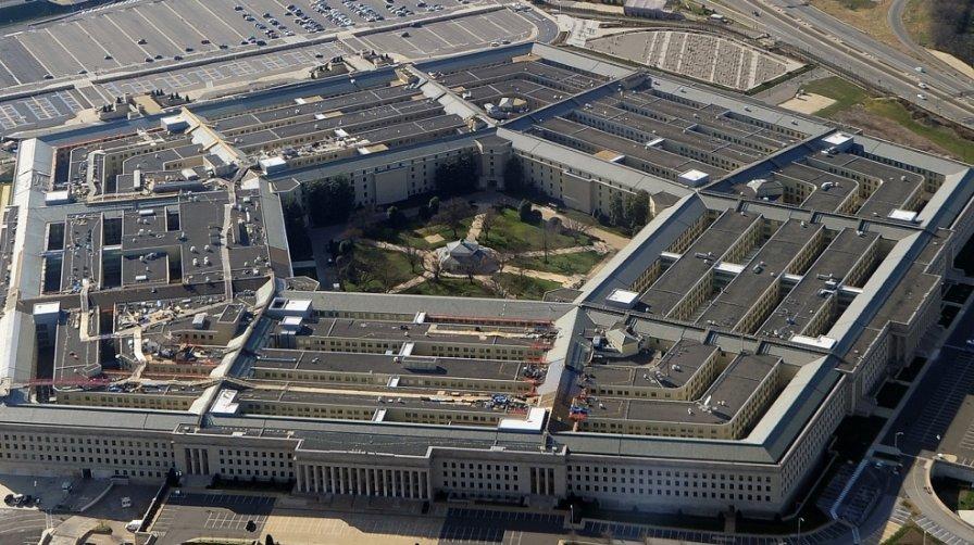 Pentagon Trump'ı 'yanlışlıkla' istifaya çağırdı
