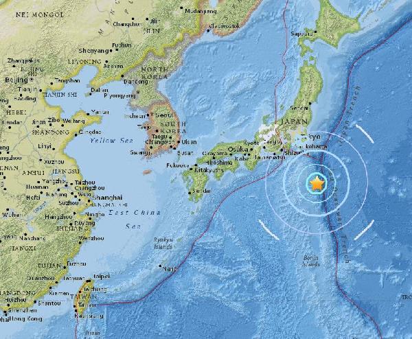 Japonya'nın Izu Adaları'nda 6.0 büyüklüğünde deprem