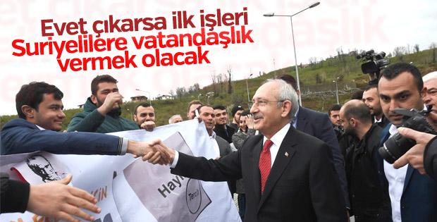Kemal Kılıçdaroğlu'nun Ordu'daki konuşması