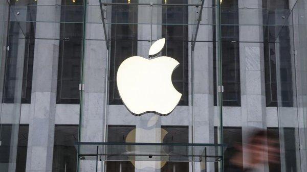 Apple'dan Facebook hamlesi: Safari'deki izinler kalkıyor