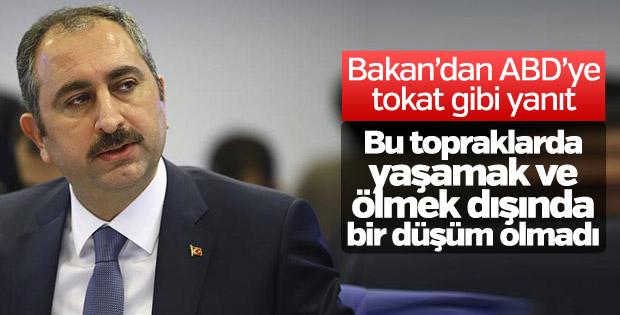Adalet Bakanı Gül: ABD'de tek kuruş param yok