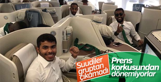 Suudi Arabistan'ın kupa performansı prensi kızdırdı
