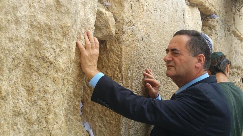 İsrail Ulaştırma ve İstihbarat Bakanı'ndan küstah sözler