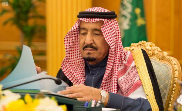 Suudi Arabistan ABD'ye tepki gösterdi