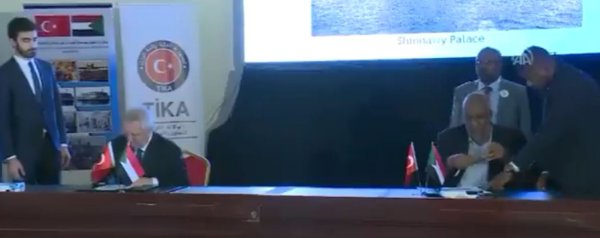 Aziz Yıldırım Sudan'da anlaşma imzaladı