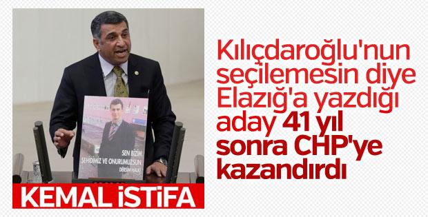 CHP'li Gürsel Erol, Kılıçdaroğlu'nu istifaya davet etti
