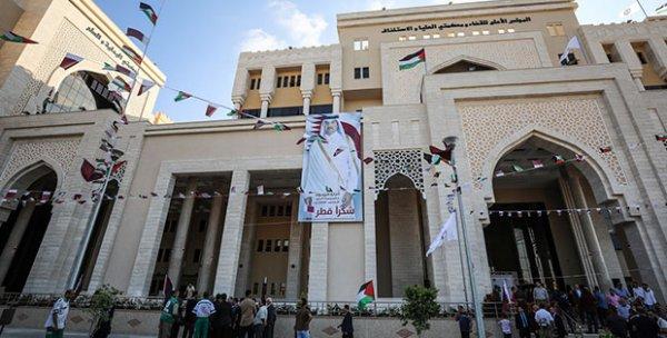 Gazze'de Katar'ın finanse ettiği Adalet Sarayı açıldı