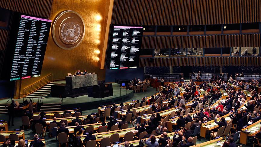 ABD basını Kudüs kararını manşetlere taşıdı