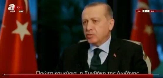 Lozan Anlaşması sadece Türkiye ile Yunanistan'ı ilgilendi