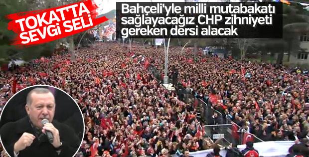Cumhurbaşkanı Erdoğan: CHP gereken dersi alacak