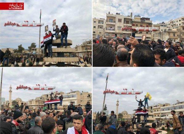Afrin'de YPG'li teröristler Esad'ın yardımını bekliyor