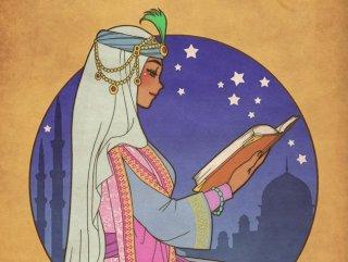 Dünyanın ilk üniversitesini kuran Fatıma el-Fihri kimdir?