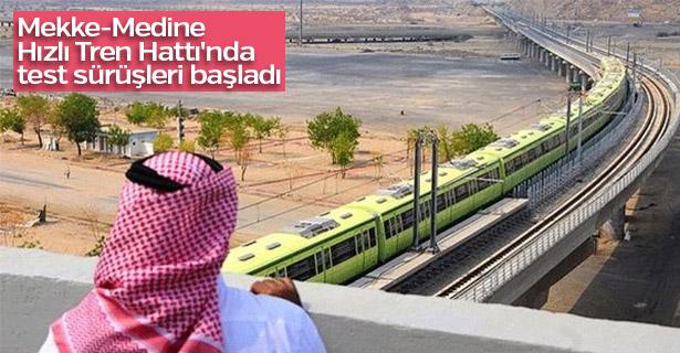Mekke-Medine Hızlı Tren Hattı'nda test sürüşleri başladı