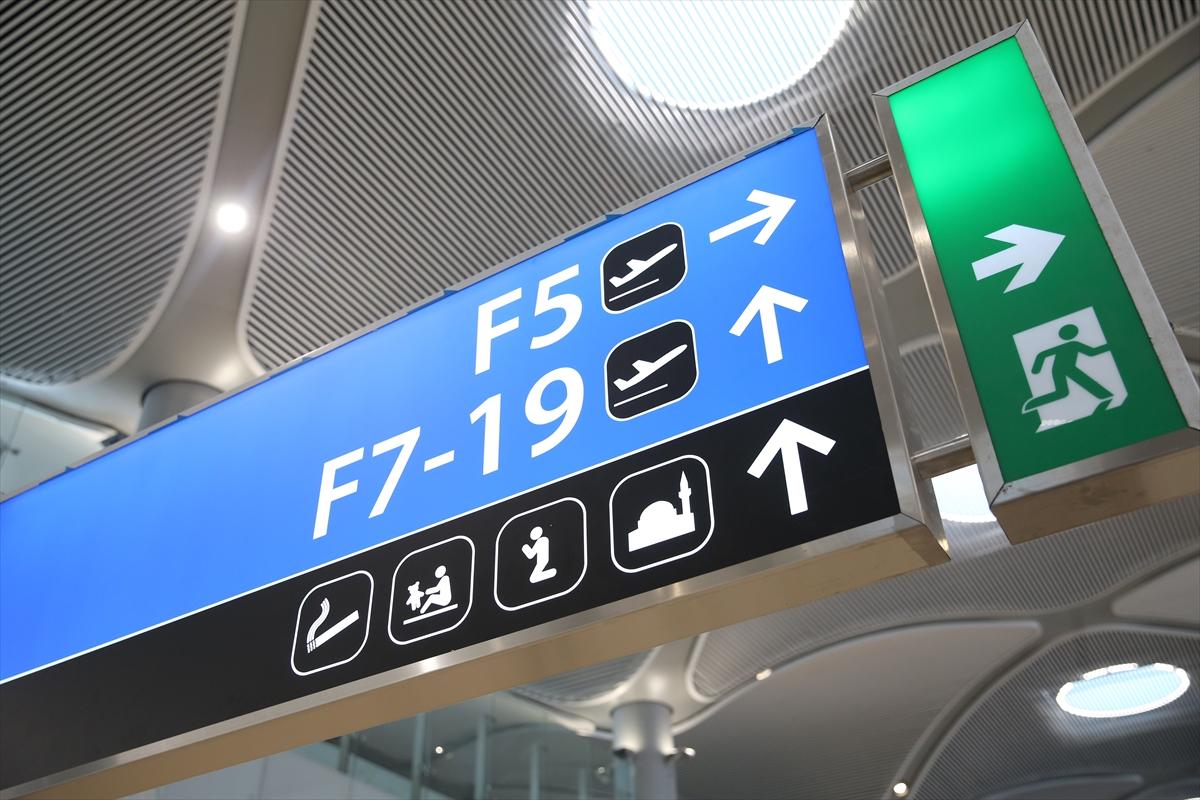 3.havalimanı Türkiye İstanbul