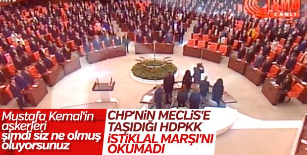 HDP bildiğiniz gibi: İstiklal Marşı okumadılar