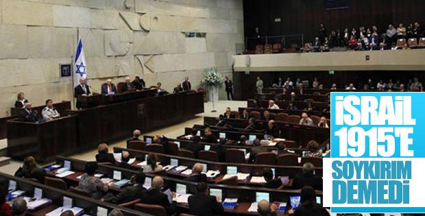 İsrail soykırım yalanı tasarısını reddetti