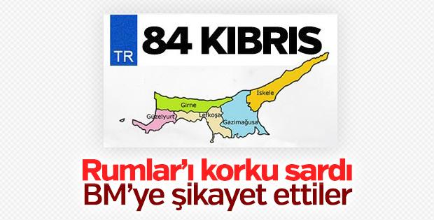 Rum lider BM'ye Türkiye'yi şikayet etti