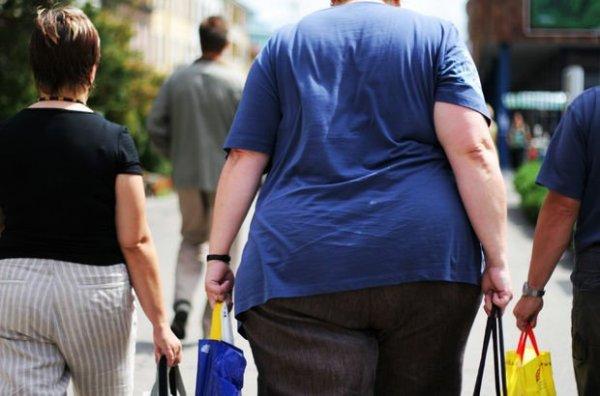 Weakness, such as obesity, genetics