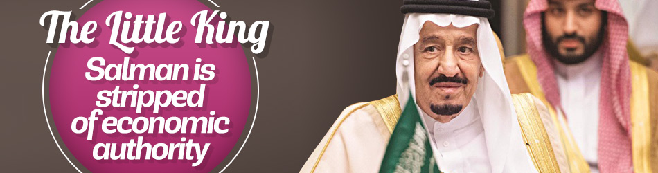 Prince Salman stripped of economic authority
