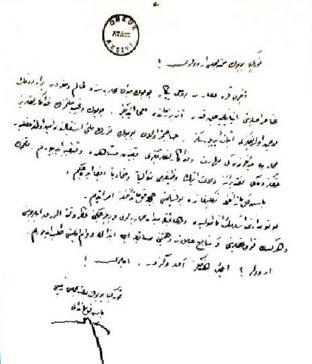 Atatürk'ün düşmanı bitiren emrinin orijinali
