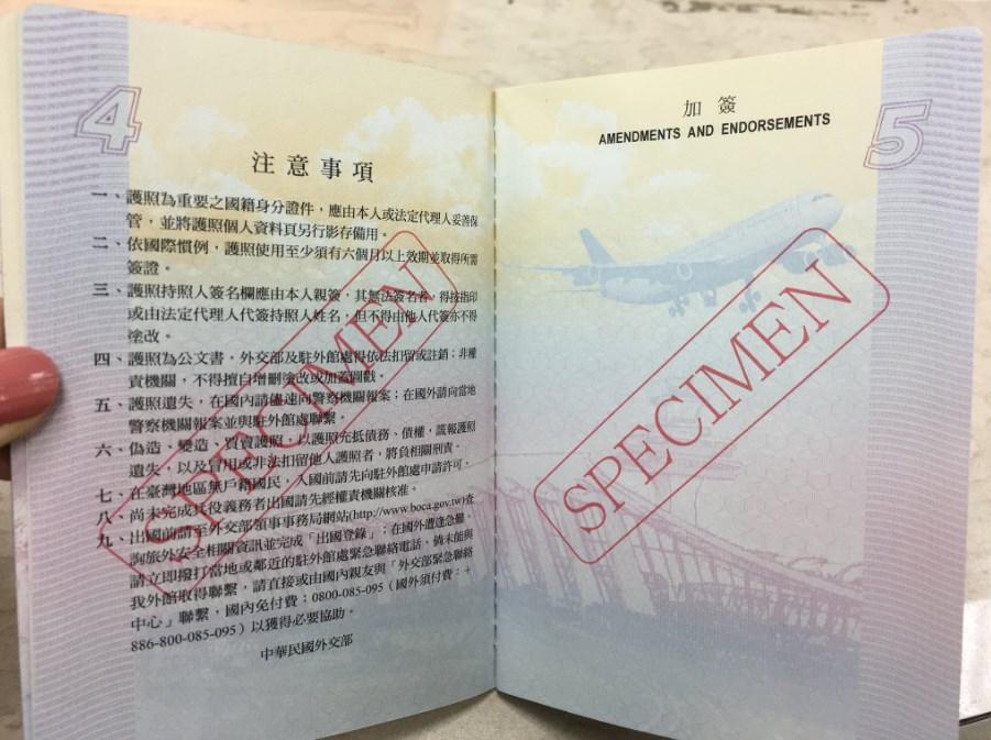 Tayvan pasaportunda tarihi hata