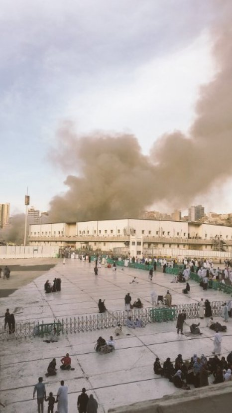 Kabe'de korkutan yangın