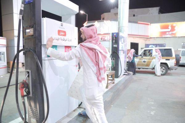 Suudi Arabistan'da benzine zam, istasyonları mühürletti
