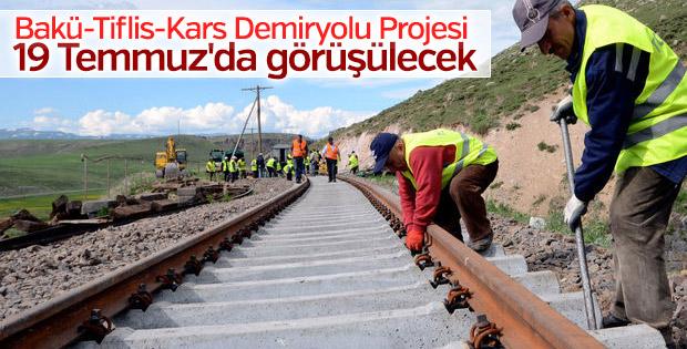 Bakü-Tiflis-Kars projesinin gümrük uygulaması görüşülecek
