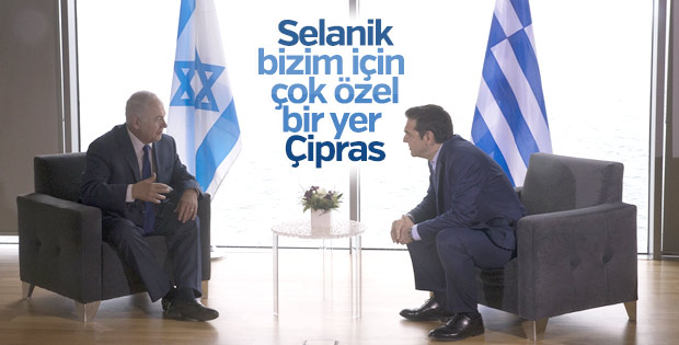 Yunanistan-İsrail yakınlaşması