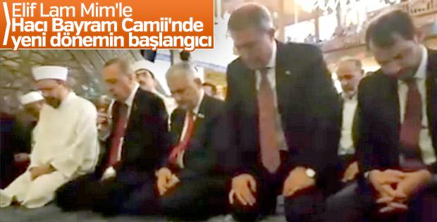 Başkan Erdoğan'dan Kuran tilaveti
