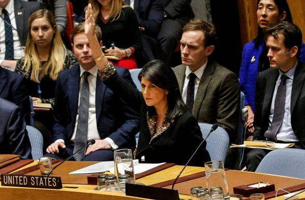 İsrail temsilcisi ülkeleri not etti