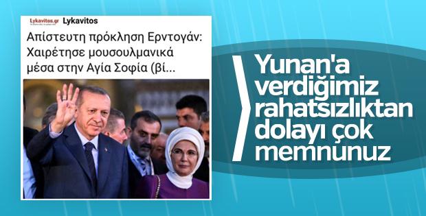 Ayasofya'da Kur'an-ı Kerim tilaveti Yunan basınında