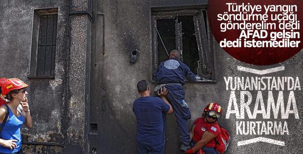 Yunan kurtarma ekiplerinin acizliğini gösteren fotoğraf