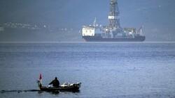 Tuna-1 ve Kıyıköy'de doğalgaz bulundu