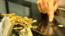 Kapalıçarşı altın fiyatları ne durumda? 15 Eylül 2020 altın fiyatı ne kadar oldu? Altında son durum