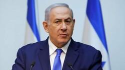 İsrail ordusu, Trump'ın İran'ı vurma ihtimaline hazırlanıyor