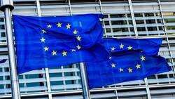 Avrupa Birliği'nden veri paylaşımını artıracak karar