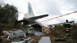 Yakın tarihin en trajik, ölümlü uçak kazaları