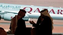 Bahreyn ve Katar arasında uçuşlar bugün başladı