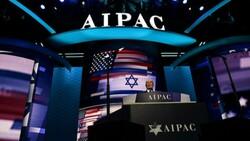 NYT, Yahudi lobisi AIPAC'in ABD'li Kongre üyelerine baskı yaptığını yazdı