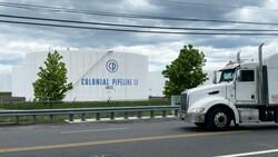 ABD'li şirket Colonial Pipeline, bilgisayar korsanlarına 4.4 milyon dolar fidye ödedi