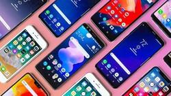 Akıllı telefon pazarı, ilk çeyrekte 100 milyar dolar gelire ulaştı