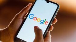 Almanya, Google'a rekabet soruşturması açtı