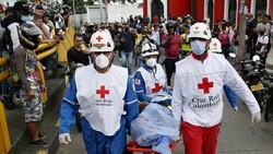 Kolombiya'da, gösterilerde toplam 48 kişi öldü