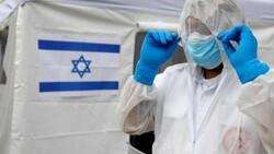 İsrail son kullanma tarihi yaklaşan aşıları imha edecek